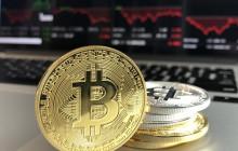 Como reportar moedas virtuais no IRPF
